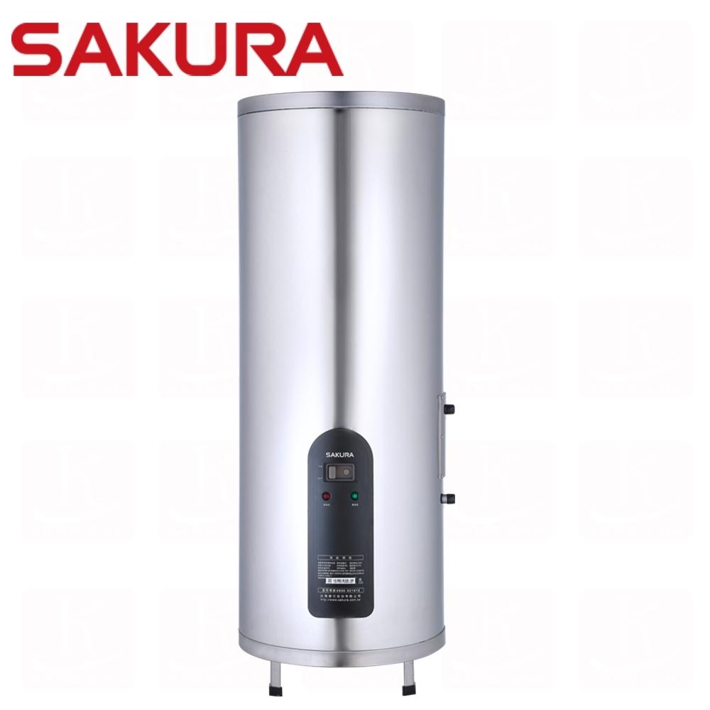 (下單登記送3000)櫻花牌 EH2651S6 專利集熱網倍容定溫26加侖直立型儲熱電熱水器