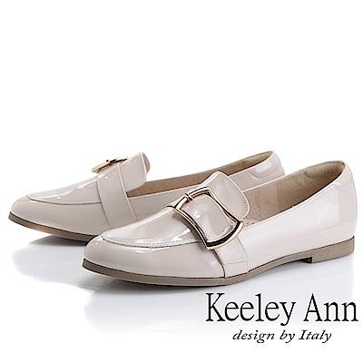 Keeley Ann慵懶盛夏 全真皮漆皮方扣包鞋(米白色)