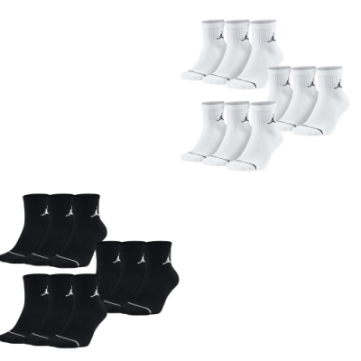 NIKE 籃球襪 喬丹 Unisex Jordan Jumpman Socks 9雙一入 黑白兩色 SX5544010_3 SX5544100_3