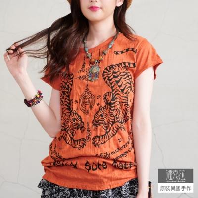 潘克拉 泰國虎符刺青印花捲皺純棉T恤- 橘色