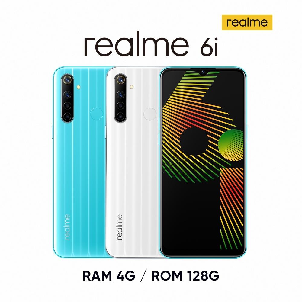 realme 6i (4G/128G) 6.5吋G80四鏡大電量國民機