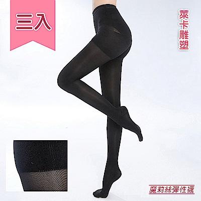 買二送一魔莉絲彈性襪-360DEN萊卡褲襪一組三雙-壓力襪顯瘦腿襪醫療襪