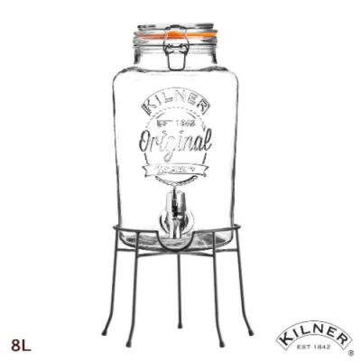 KILNER 經典款派對野餐飲料桶 8L(含桶架)