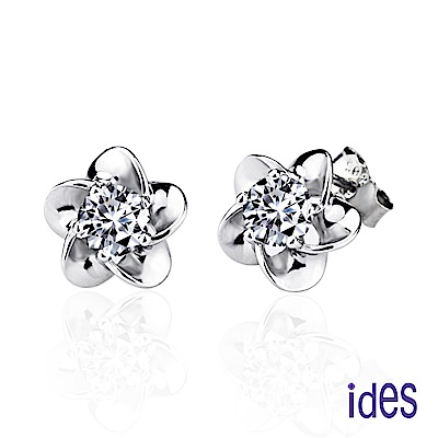 ides愛蒂思 1克拉E/VS2八心八箭完美EX車工鑽石耳環/花瓣五爪(1邊各50分)
