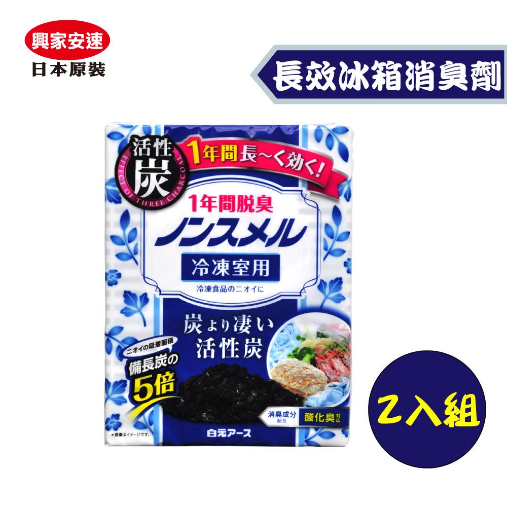 興家安速 Nonsmel冰箱脫臭劑 冷凍室用 20g (2入組)