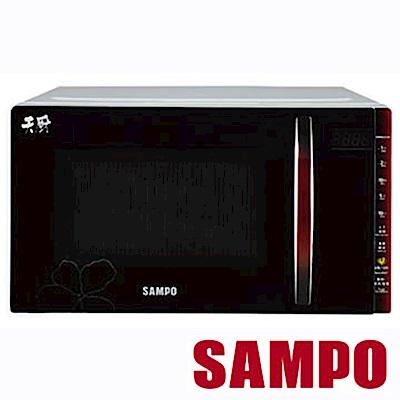 SAMPO聲寶20公升平台式微波爐 RE-B320PM
