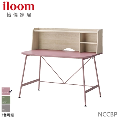 【iloom 怡倫家居】Dana 1200型收納工作桌-粉色