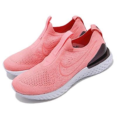 Nike 慢跑鞋 Phantom React 運動 女鞋
