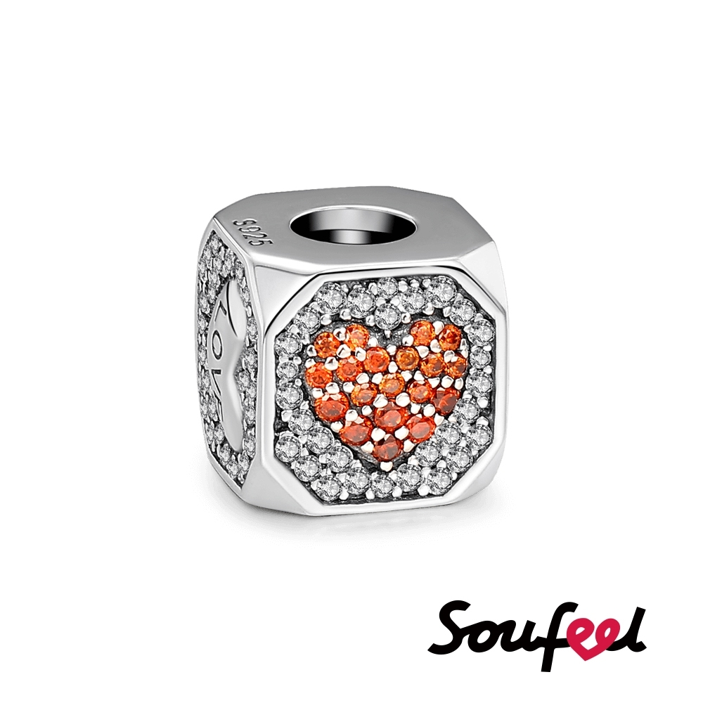SOUFEEL索菲爾 925純銀珠飾  我愛你 串珠