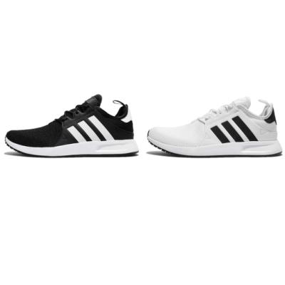 ADIDAS 休閒鞋 X PLR 復古 反光 男女鞋 愛迪達 低筒 運動 情侶鞋 兩色單一價 CQ2405 CQ2406