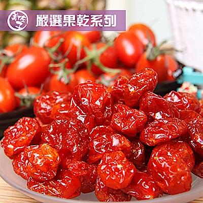 美佐子 嚴選果乾系列-聖女番茄乾(130g/包,共兩包)