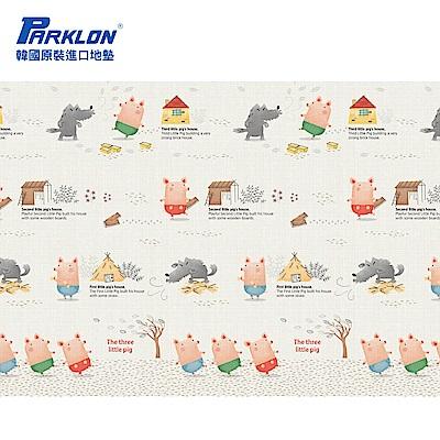 【PARKLON】韓國帕龍無毒地墊 - 單面切邊 - 三隻小豬