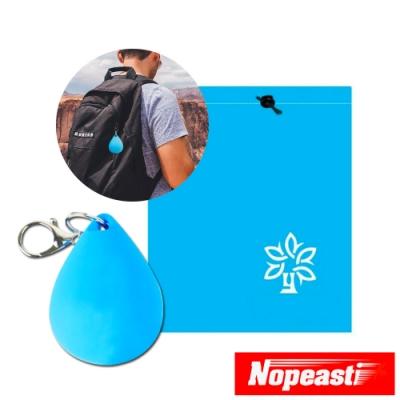 Nopeasti諾比 便攜吊飾水滴收納袋/戶外沙灘防水袋/游泳漂流袋