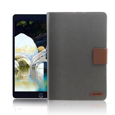 Xmart 2019 iPad mini/iPad mini 5 微笑休閒風皮套