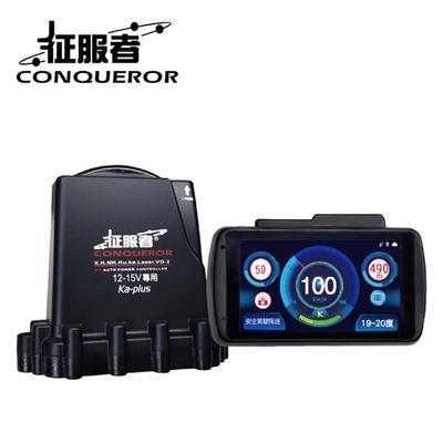 征服者 CXR-9008 全彩觸控螢幕分離式全頻測速器