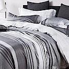 戀家小舖 / 雙人加大床包枕套組  紳士品味  3M頂級天絲  吸濕排汗專利