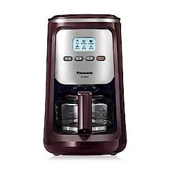國際牌 全自動研磨美式咖啡機NC-R600