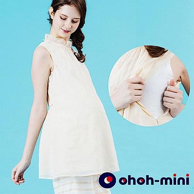 【ohoh-mini  孕哺裝】緹花蕾絲無袖孕哺上衣
