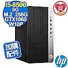 HP 600G4 MT 8代 i5 W10P 商用電腦 自由配