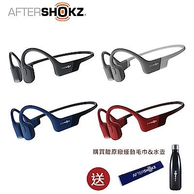 AFTERSHOKZ AEROPEX AS800骨傳導藍牙運動耳機