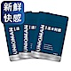 UNIQMAN 達米阿那 膠囊食品(3袋組)(30顆/袋) product thumbnail 1