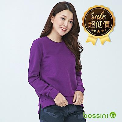 bossini女裝-圓領厚棉T恤01深紫