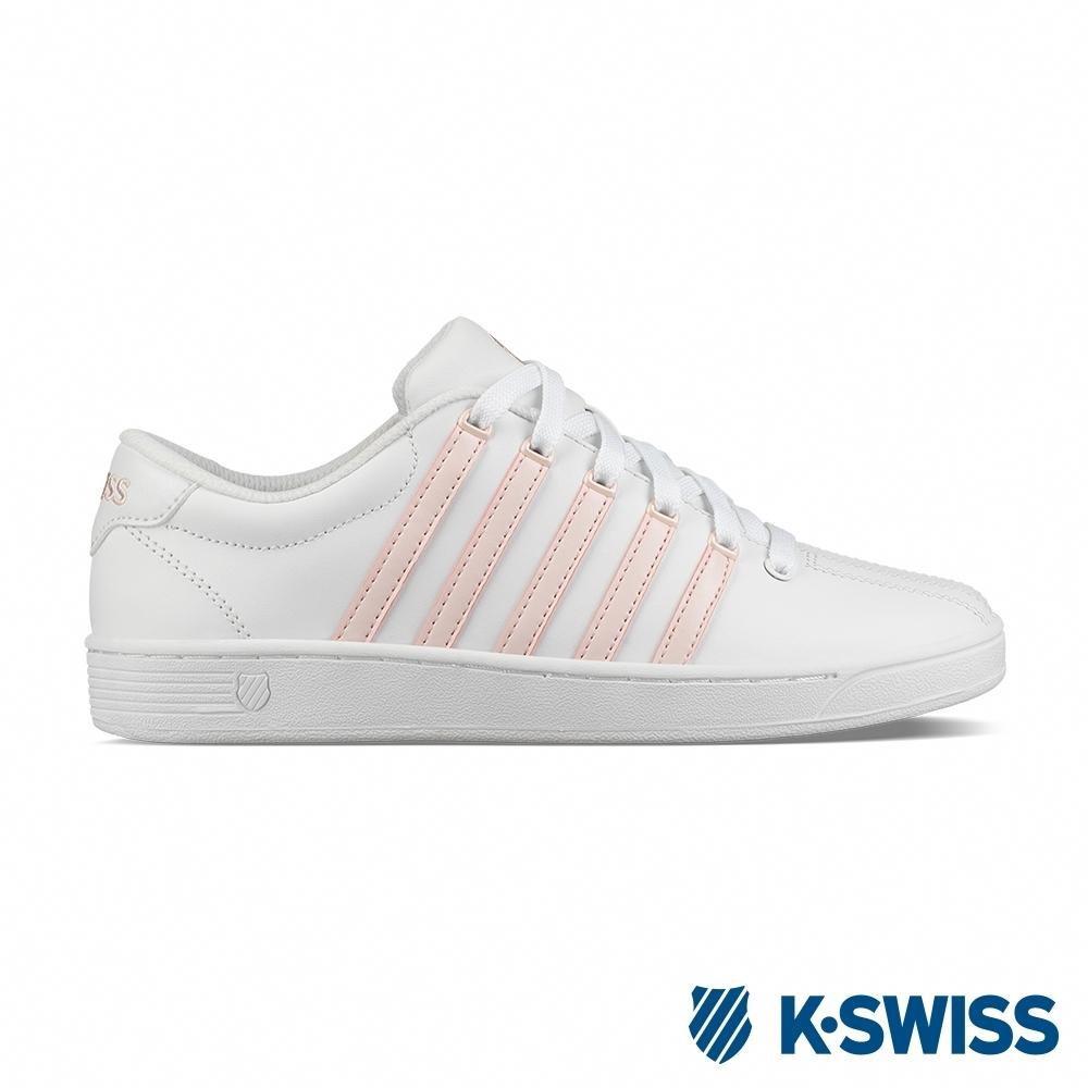K-SWISS Court Pro II CMF時尚運動鞋-女