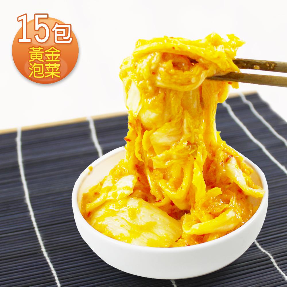 那魯灣 純手工黃金泡菜  15包(2~3人份/200g/包)