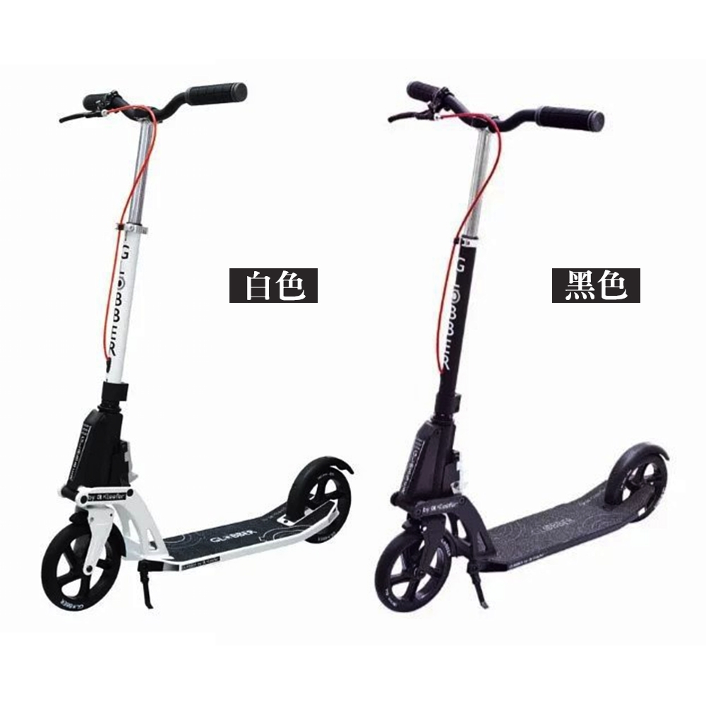 【GLOBBER 哥輪步】成人滑板車 -共2色