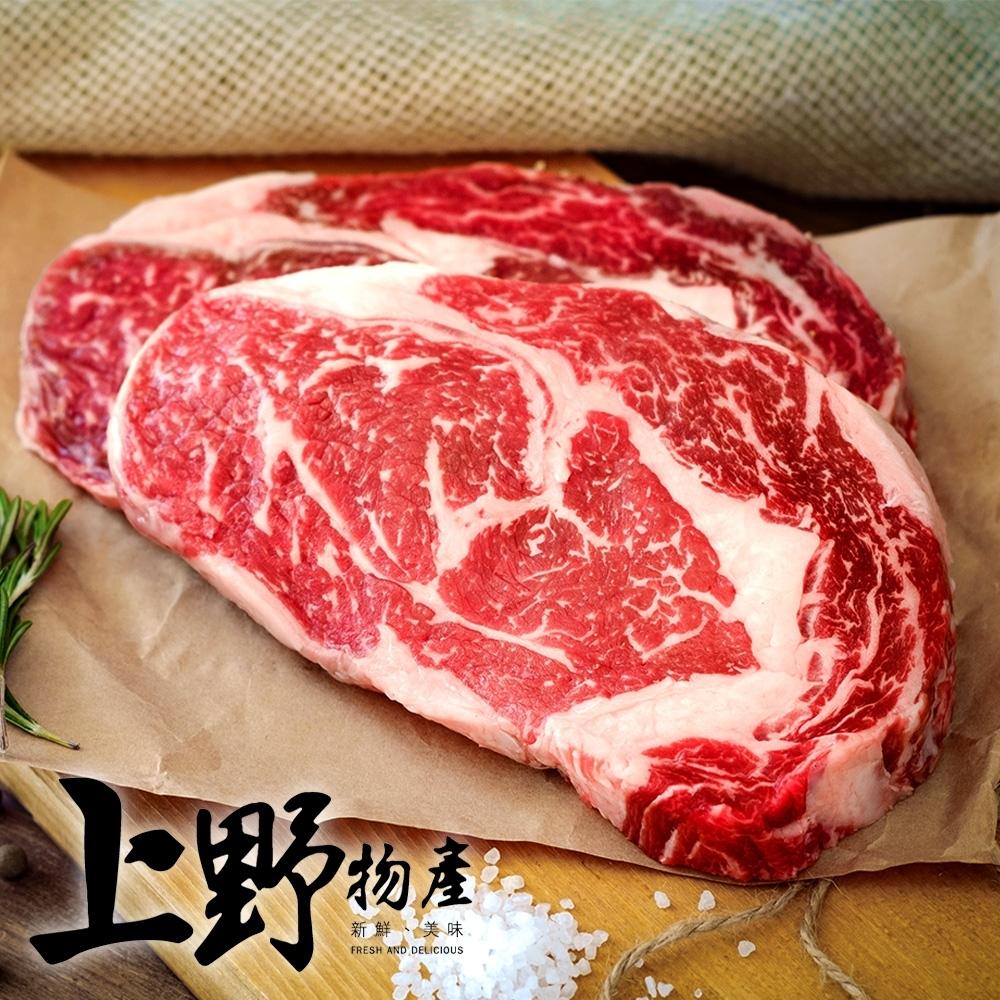 【上野物產】美國1855嫩肩沙朗牛排(150g±10%/片)x7片