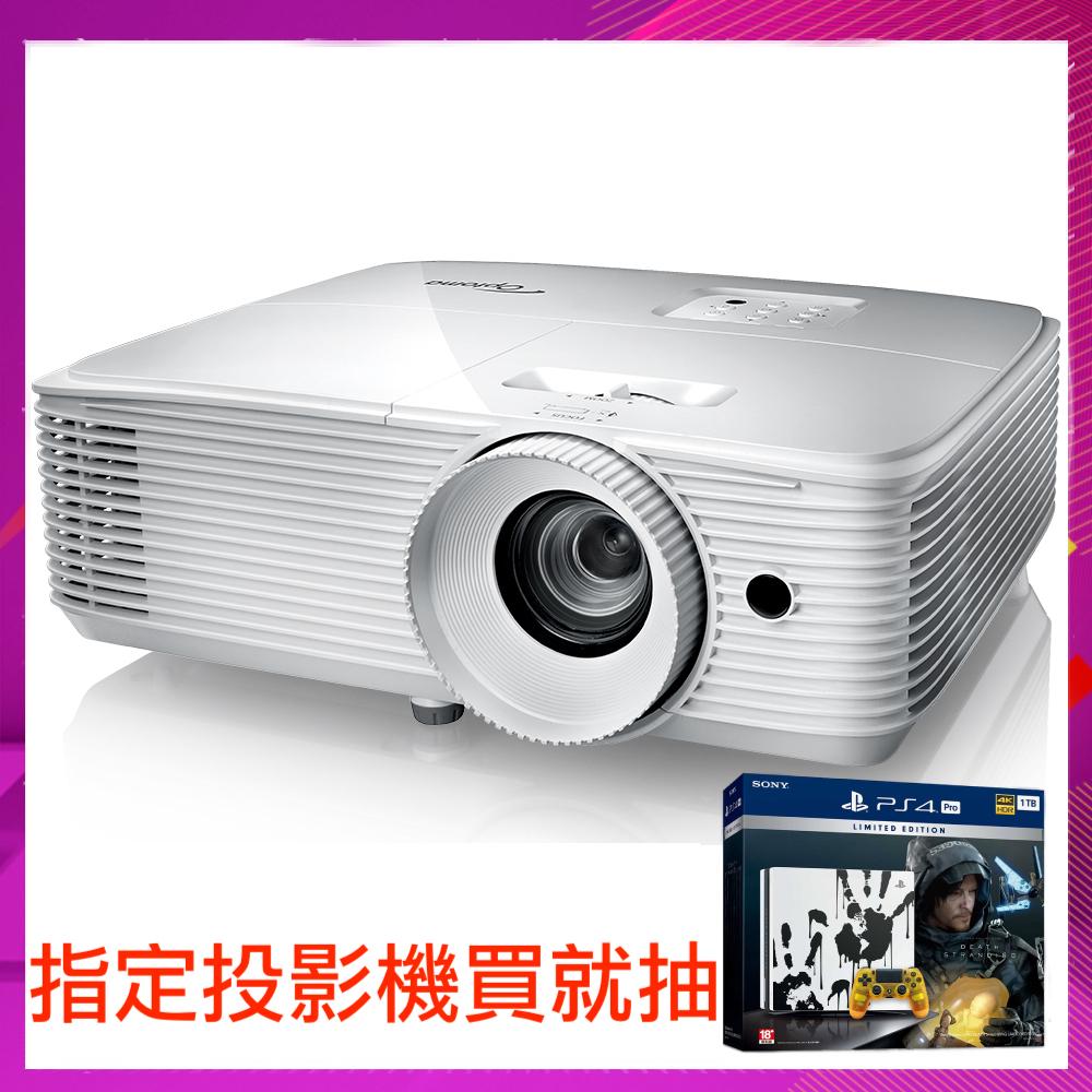 Optoma HD27e Full HD 3D劇院級投影機