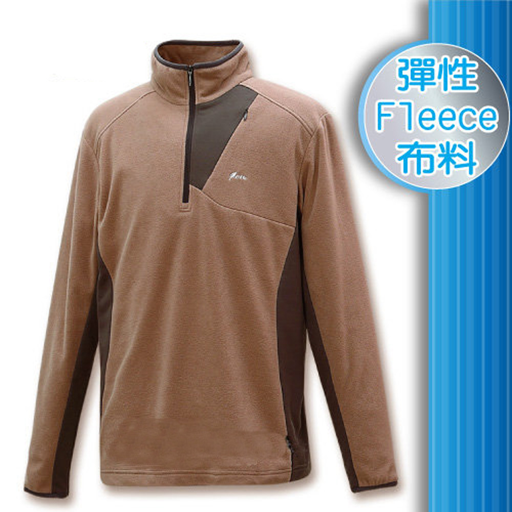 FIT 男款 雙刷雙搖保暖長袖上衣_FW1104 淺棕色 W