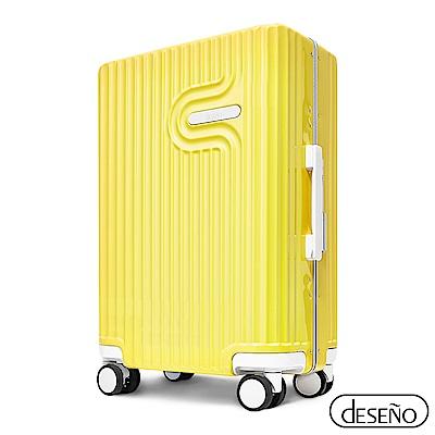 Deseno 法式工藝陶瓷款20吋PC光鏡細鋁框行李箱-鵝黃