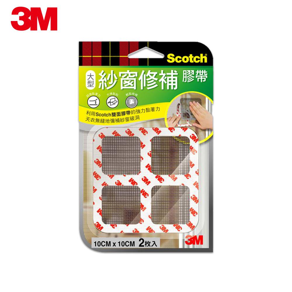 3M 超黏大型紗窗修補膠帶2枚入(方形 10x10 cm)