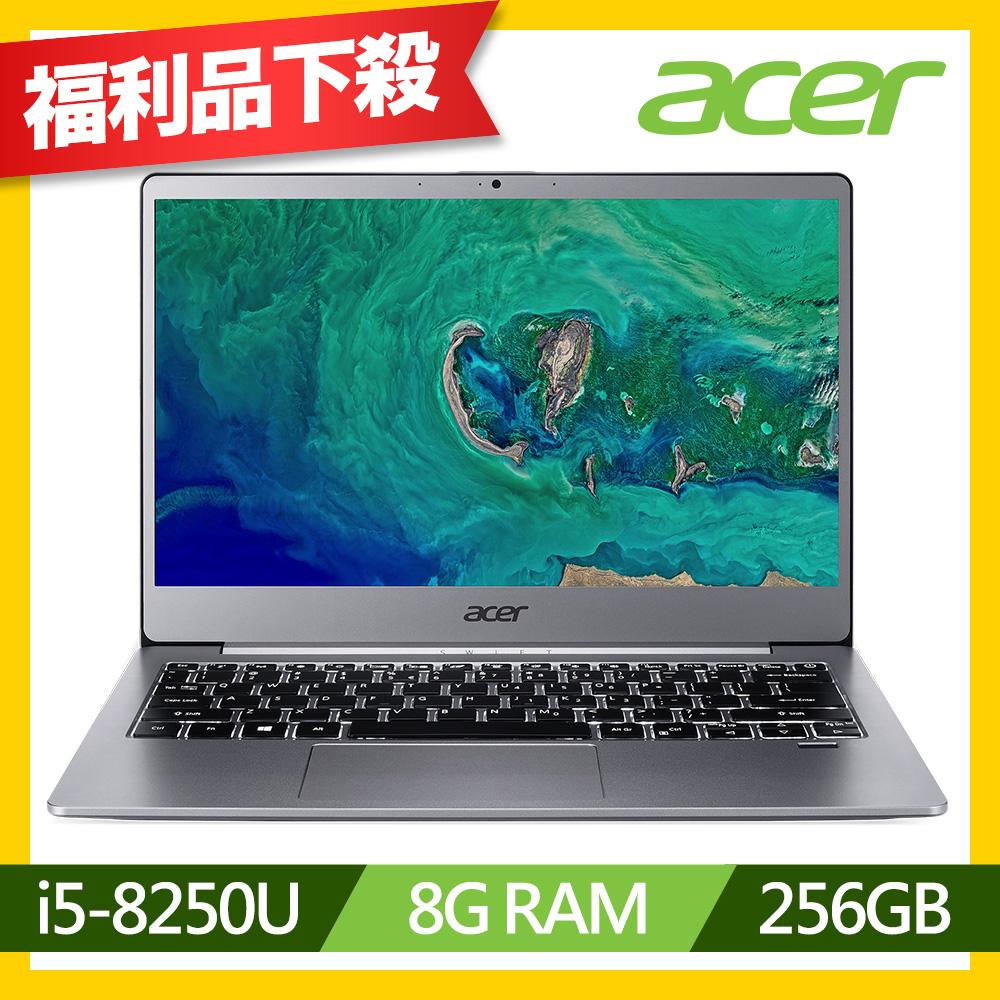 Acer SF313-51-57NQ 13吋筆電(i5-8250U/8G/256G SSD/Swift 3/銀/福利品)