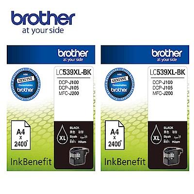 Brother LC539XL-BK 原廠超高容量黑色墨水匣(2入)