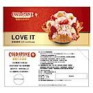 COLD STONE酷聖石 Love It(6oz)歡樂冰淇淋禮券20張