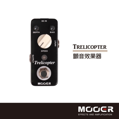 MOOER Trelicopter顫音效果器