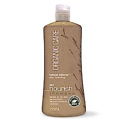 (即期品)澳洲Natures Organics 植粹潤澤滋養洗髮精725mlx3入