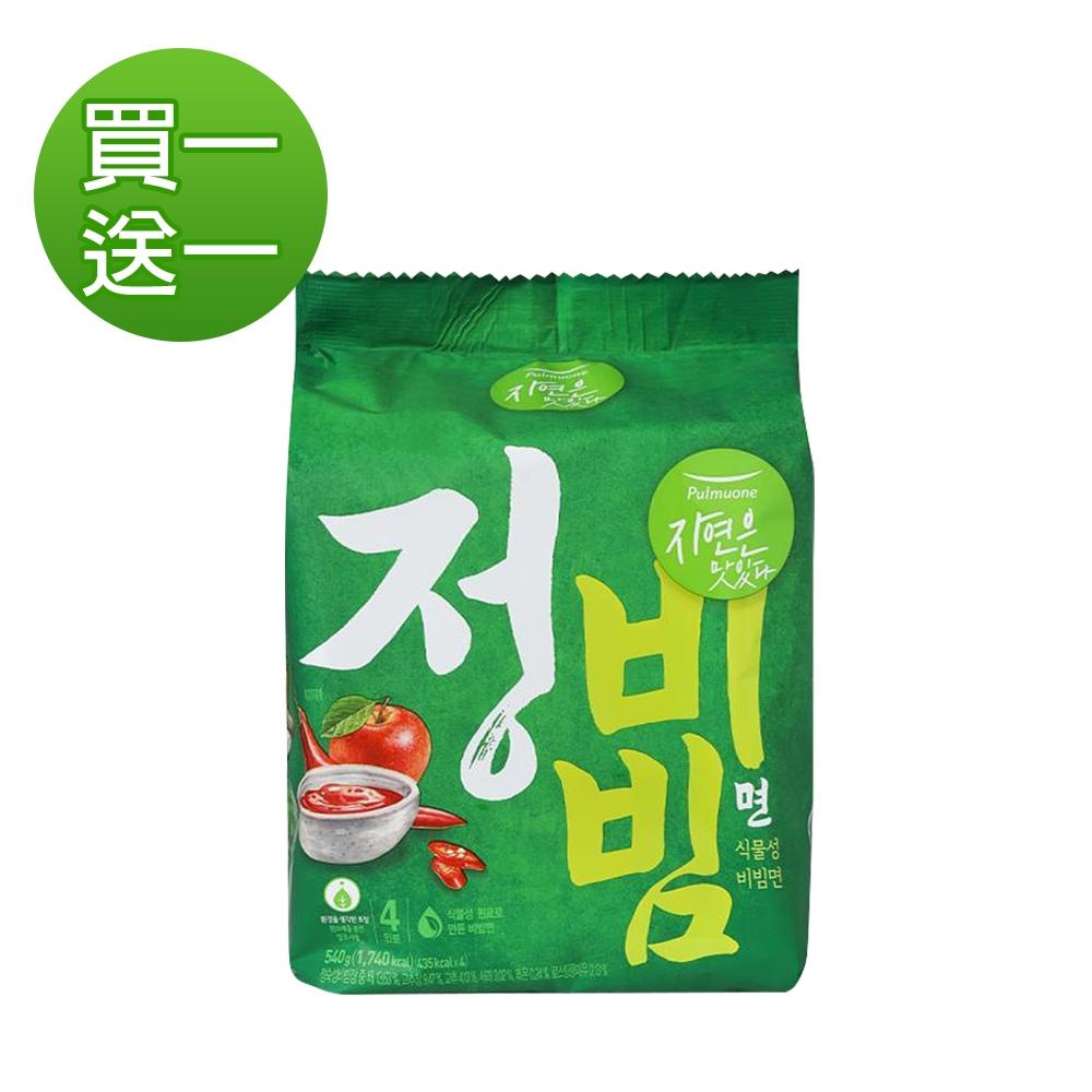 【韓味不二】pulmuone 正/綠拌麵-蔬菜口味 (4入/袋) *2袋