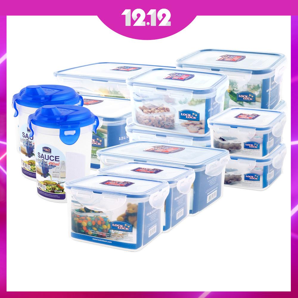 樂扣樂扣 幸福原味收納PP保鮮盒13件組(8H)
