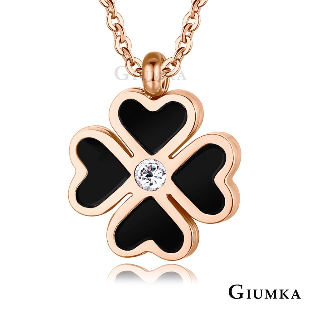 GIUMKA白鋼短項鍊女生飾品推薦(19款任選)