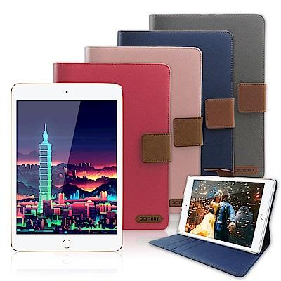 Xmart FOR  iPad Mini4  微笑休閒風支架皮套