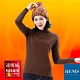 HENIS 禦寒時裳 速暖羽式絨毛發熱衣 典雅高領 (咖啡) product thumbnail 1