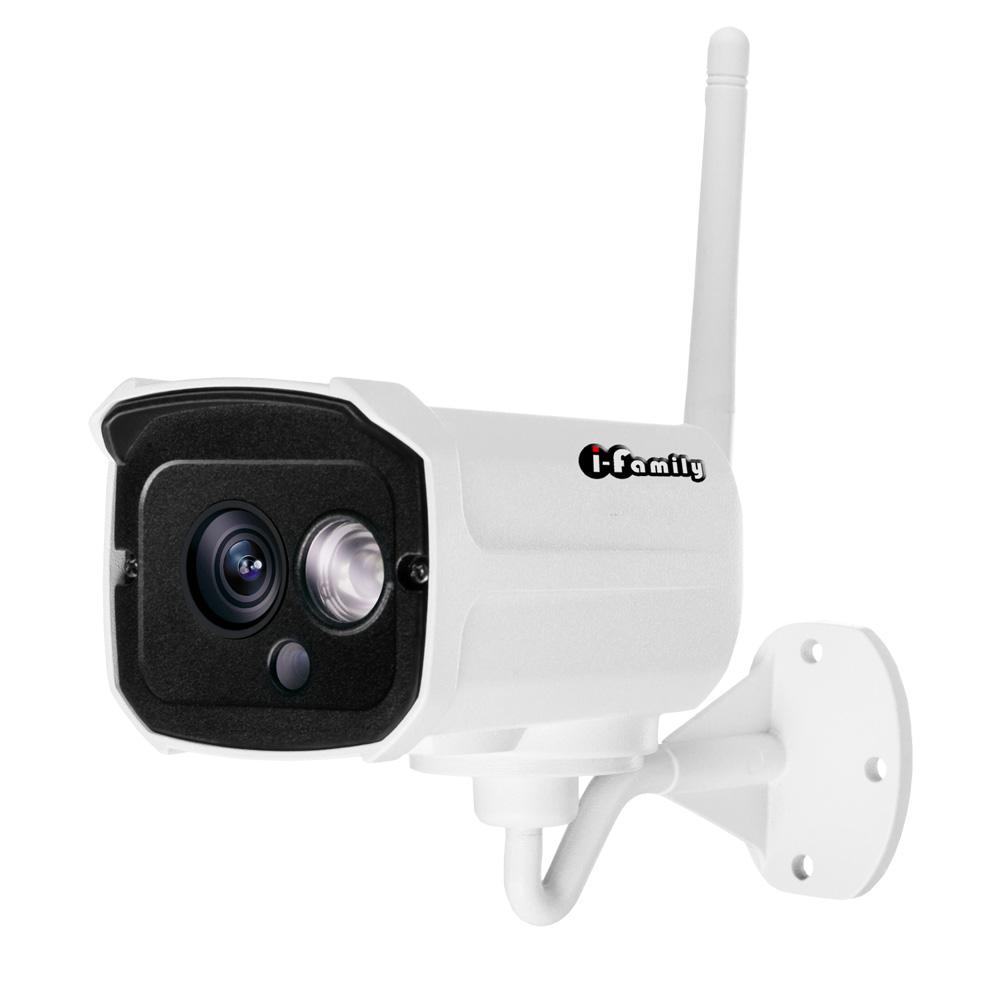 I-Family愛家系列 戶外專用 H.265 1080P熱點/網路攝影機/監視器