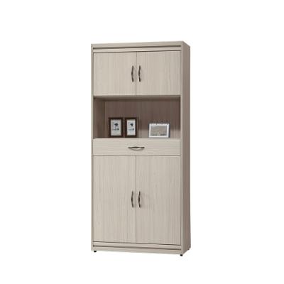 柏蒂家居-希爾頓2.8尺四門一抽中開放書櫃/收納置物櫃-83x40x194cm