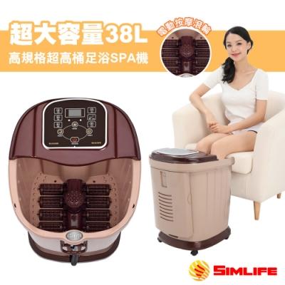 Simlife─至尊招待所專用高桶電動腳底滾輪超強SPA按摩機