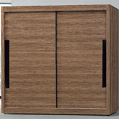 綠活居 邁可斯7尺木紋推門衣櫃(吊衣桿+穿衣鏡+三抽屜)-210x61x200cm免組