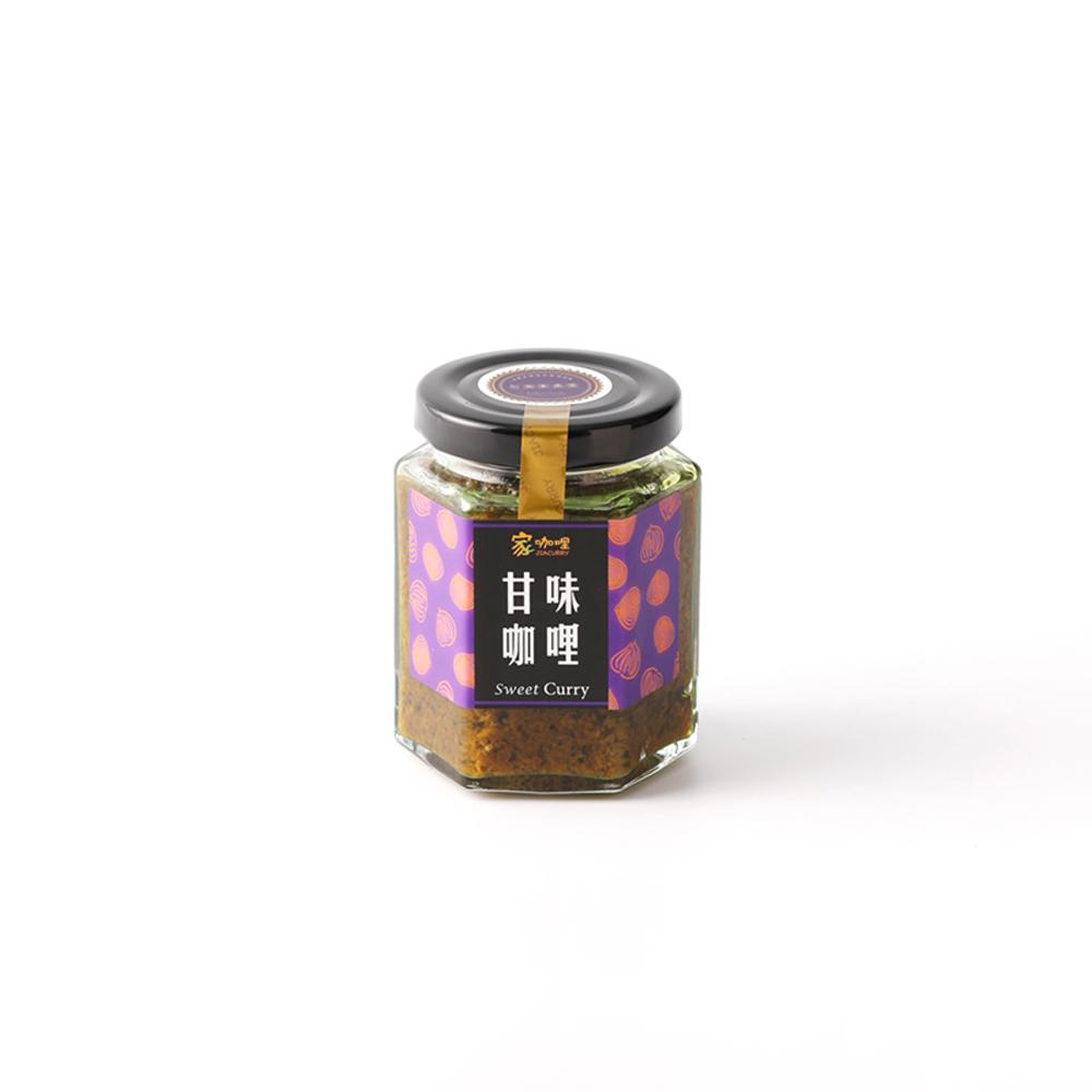 花蓮家咖哩 南洋咖哩醬-甘味(220g)