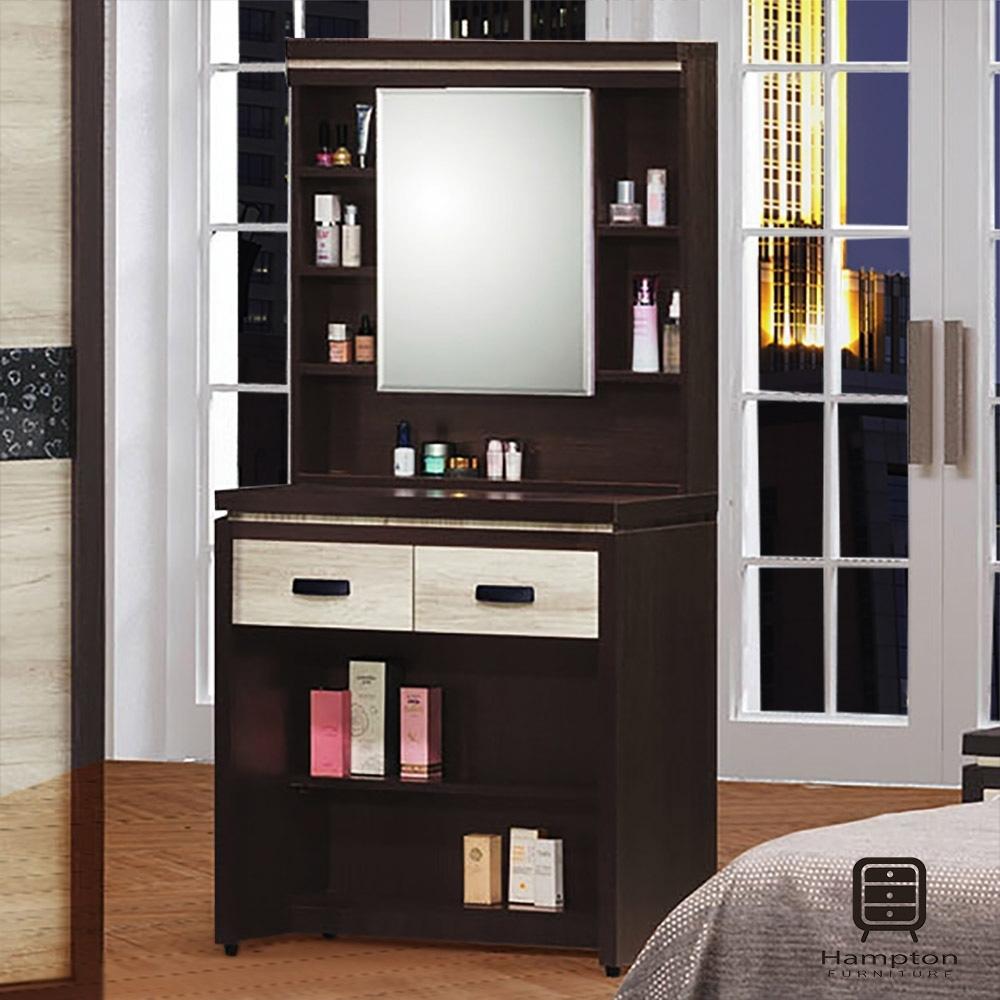 Hampton斯賓賽雙色化妝鏡台桌椅組(含椅)-80x40x162cm